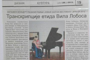 """Dnevnik - Koncert Julije Bal na Festivalu """"Vrnjci"""" Vrnjačka Banja, Srbija"""