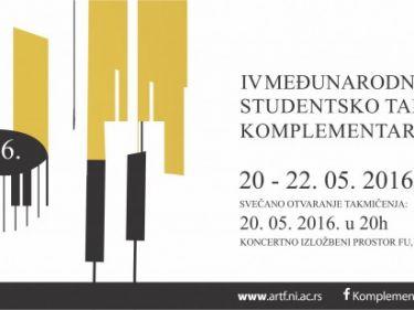 """Recital & Jury - """"IV MEĐUNARODNO STUDENTSKO TAKMIČENјE KOMPLEMENTARNOG KLAVIRA  20 - 22. maj 2016. godine"""""""